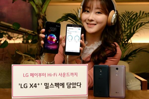 LG전자, 30만 원대 실속형 스마트폰 'LG X4+' 이달 말 출시