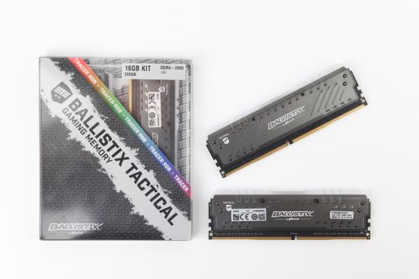 마이크론의 화려한 RGB 게이밍 메모리, 마이크론 Ballistix DDR4 16G PC4-21300 CL16 택티컬 트레이서 RGB