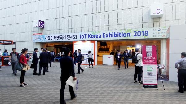IoT의 모든 것을 한 자리에, 2018 사물인터넷 국제전시회 개막