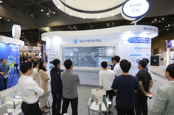 한글과컴퓨터그룹, '스마트시티 서밋 아시아 2018' 참가