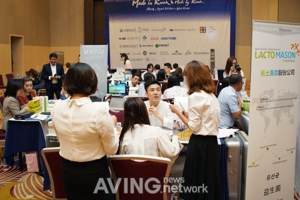 10th MIK 2018 시즌2, 'Made in Korea 2018 Conference & Networking' 오는 12월 4일 개최