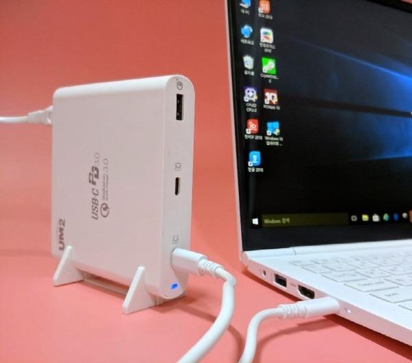 맥북 프로/아이폰XS 동시 고속충전, 아임커머스 UM2 QC90W 고속멀티충전기