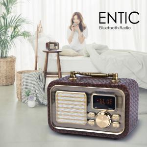 아임커머스, 부모님 선물로 좋은 '카이스터 ENTIC 블루투스 라디오' 출시
